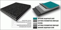 Euroroofing material roofing material, euroroofing
