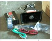 SGU 200W special signal