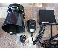 Signal automobile SGU Karaul - KHS-300-4(300W)