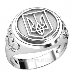 Silver ring Coat of arms of Ukraine.