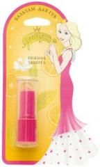 Balm Children's for lips the Princess Gentle
