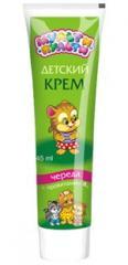 Cream Children's Multi-Pulti of turn, 45 ml