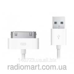 The USB Cable cable for iPhone 4/4s