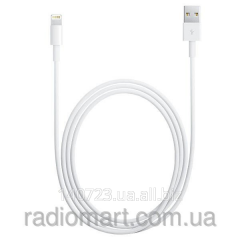 Original Apple Lightning to USB Cable cable