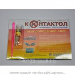 Conductive adhesive Kontaktol