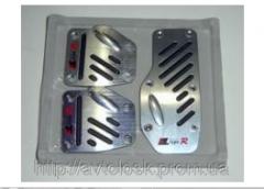Nozzles on J–320 pedal