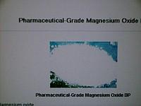 Pharmaceutical magnesium oxide.