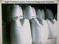 Каустический магнезит