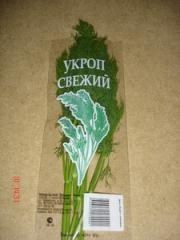 Полипропиленовые пакеты с печатью и без печати.