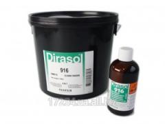 Универсальная эмульсия высокого разрешения Dirasol