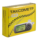 The taximeter is automobile