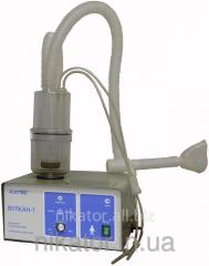 Ultrasonic inhaler Rock Volcano-1