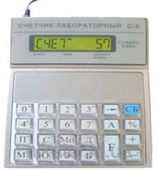 The S-5 counter is laboratory leykotsitarny