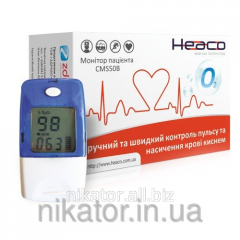 Pulsoksimetr Heaco CMS 50B (monochrome display)