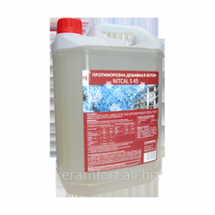 Anti-frosty additive in Nitkal S45 concrete, 5 l