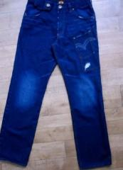 Trousers are jeans man's, jeans the KP11