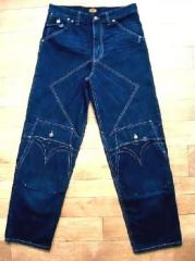 Trousers are the jeans, man's KP1 model,
