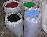 Polypropylene secondary