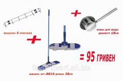 Ladle + mop + hanger