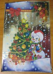 Christmas Christmas Christmas tree package