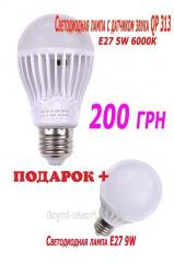 Светодиодная лампа с датчиком движения QP313 5W