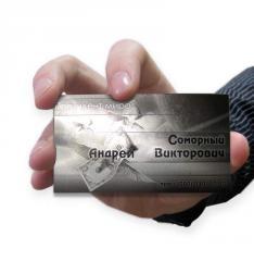 Metal business cards (business card aluminum)