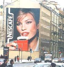 Панно рекламные Украина