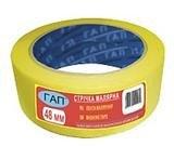 Tape painting GAP 72 mm x 20 m (yellow)