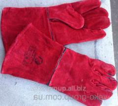 Перчатки рабочие Краги