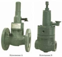 The safety locking valve (SAV) PN25