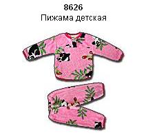 Пижамы детские оптом от производителя. Пижама