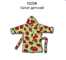 Dressing gowns children's wholesale from the