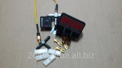 МАР сенсор с переключателем