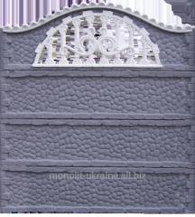 Reinforced concrete fence 13