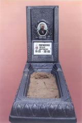 Monument vertical unary No. 1