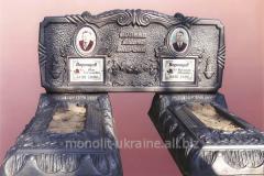 Monument 4 double