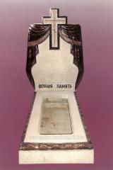 Monument 62