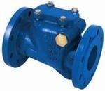 The valve 50 cast iron under baypas