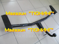 Opel Astra turnbuckle. Towing Opel Astra. Hook-on