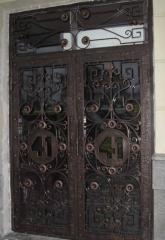 Калитки, двери, ворота кованные