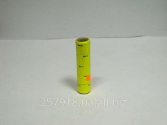 Paper price tag big r30*40mm 3,5m
