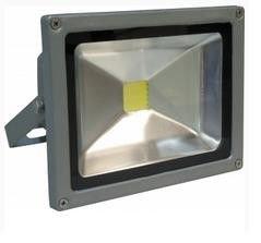 Светодиодный прожектор LED TOP-20BT-A