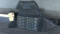 Подвесной контейнер защиты «АДРОС» Т-32С