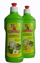 Safe detergents for cleaning and cleaning