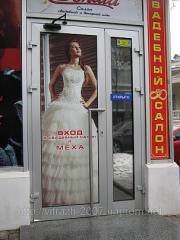 Aluminum doors Kharkiv, doors from the aluminum