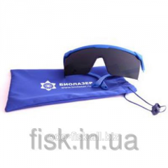 Antilaser goggles the closed Ozon BIOLAZER