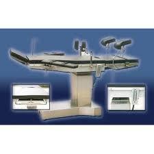 Операционный стол PAX-DS-II(S)