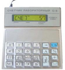The S-5 counter is laboratory leykotsitarny