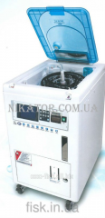 The automatic jet and sterilizing washer for