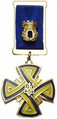 Medals, awards